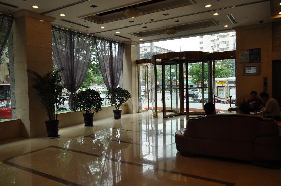 Photo of Hanguang Joy Hotel Xi'an