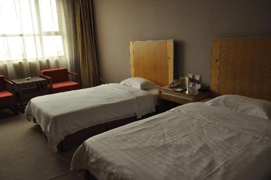 Days Inn Xian Hanguang: 床