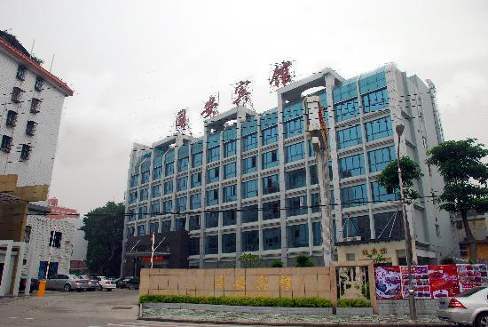 Tong'an Hotel: 同安宾馆的外景