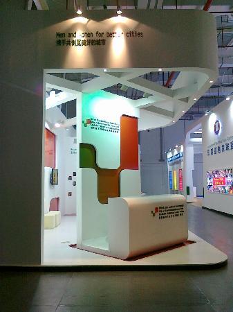 Shanghai World Expo Museum: 世界城市和地方政府联合组织馆1
