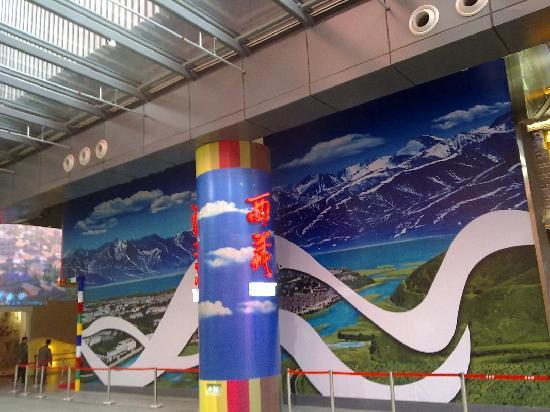 Shanghai World Expo Museum: 中国省区市联合馆_西藏