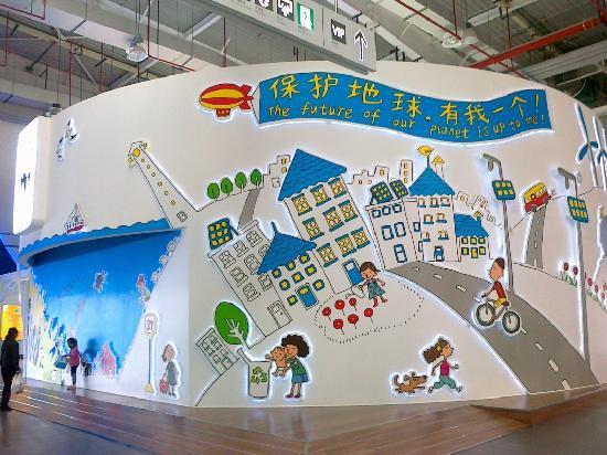 Shanghai World Expo Museum: 世界自然基金会馆6