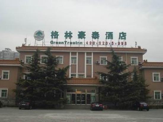 GreenTree Alliance Beijing Temple of Heaven East Gate Hotel : 门口照片