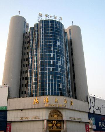 Deyang Hotel: 德阳大酒店外景