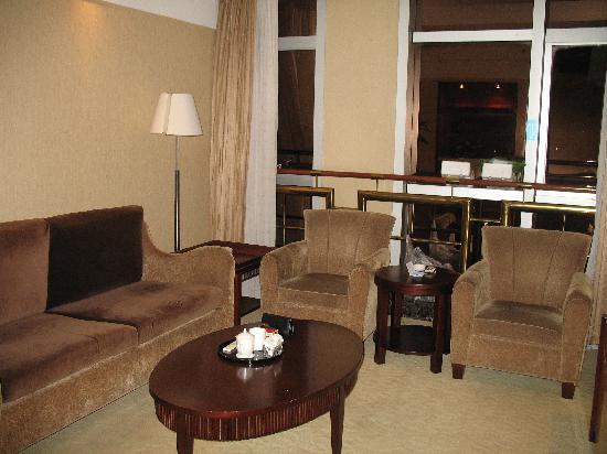 Photo of Fujian Zuo Hai Hotel Fuzhou