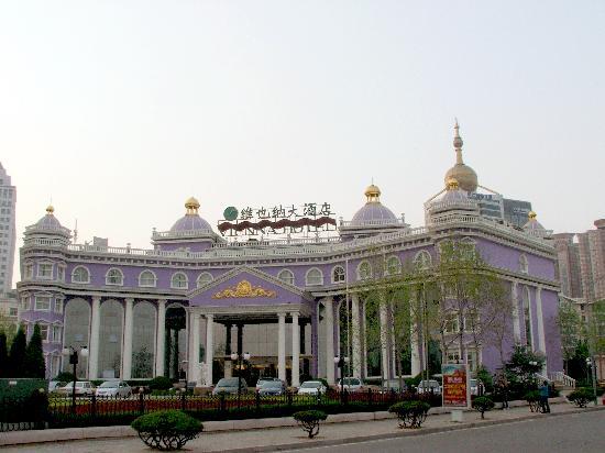 Photo of Vienna Hotel Qingdao