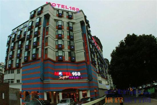 Motel 168 (Shanghai Xincun)