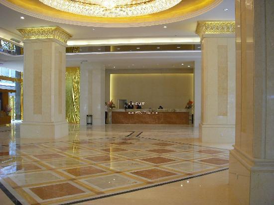 Photo of Good International Hotel Guangzhou