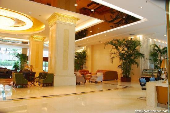 Good International Hotel: 大厅2