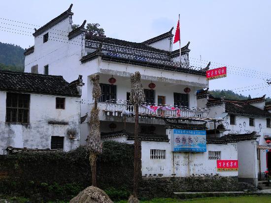 Fangchunliang Hostel