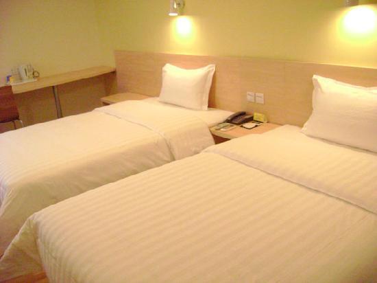 7 Days Inn (Nanchang Bayi Square): 第二天晚上住的双人房间