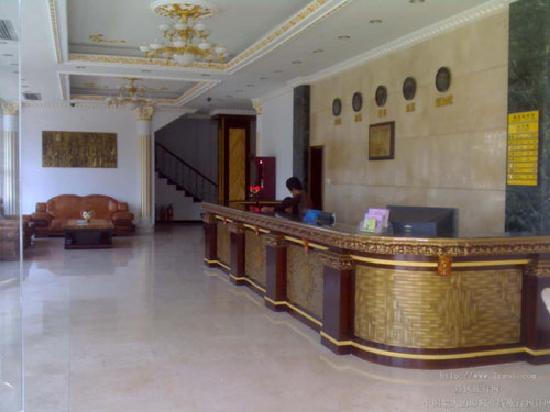 Photo of Bayi Hotel Quanzhou