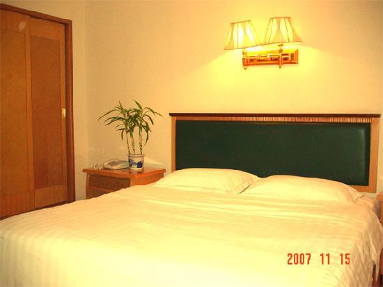 Jiaye Hotel : 1710443