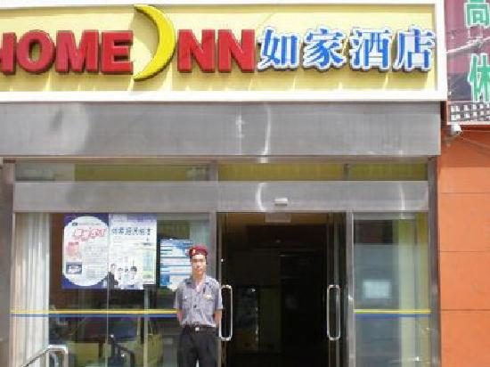 Photo of Home Inn (Beijing Huixin Dongqiao)