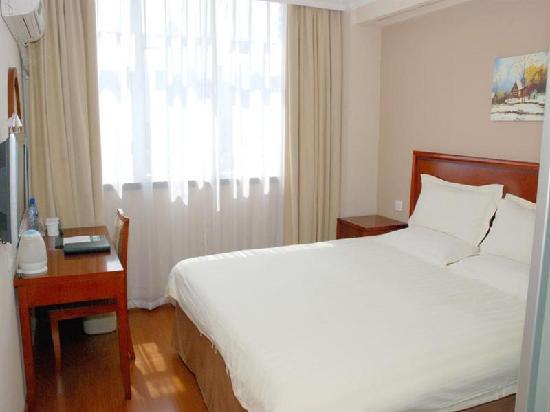 GreenTree Inn Shanghai Dabai Tree Business Hotel: 看起来还算不错吧
