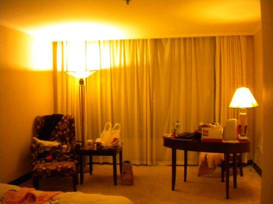Nanshan Hotel: 照片 041