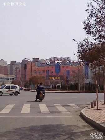 Mingyue Hotel: 4425551_b
