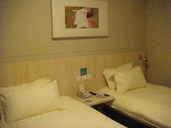 Jinjiang Inn Datong Pingchengqiao: 房间图片