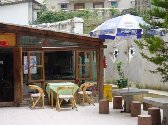 Kunming International Youth Hostel : 可爱的庭院