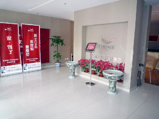 Piao Home Inn Beijing Dinghui Bridge: 111