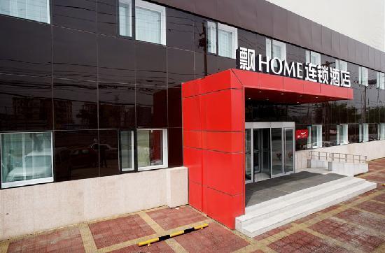 Piao Home Inn Beijing Dinghui Bridge: 444