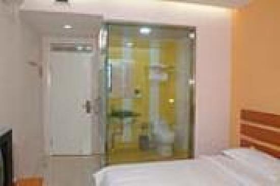 Weixiao Rujia Business Hotel: 洗手间