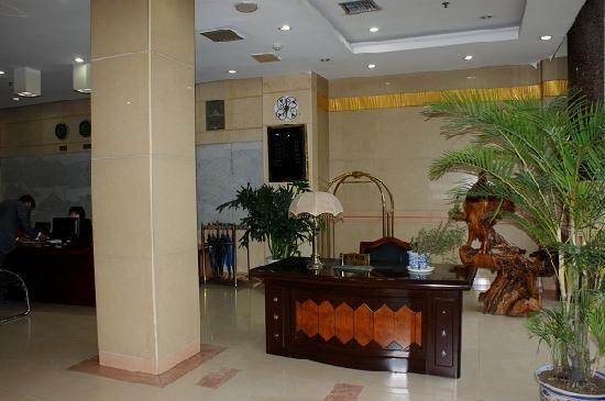 Yuanfeng Business Hotel: 源丰商务酒店大堂