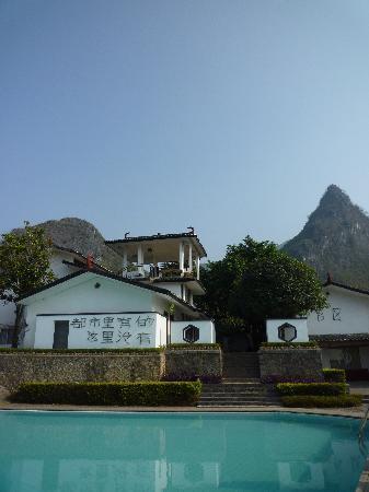 Lijiang Foggy Resort: 都市里有的这里没有