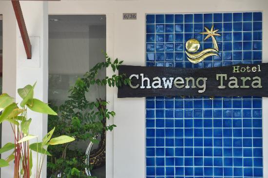 Chaweng Tara Resort: DSC_0031