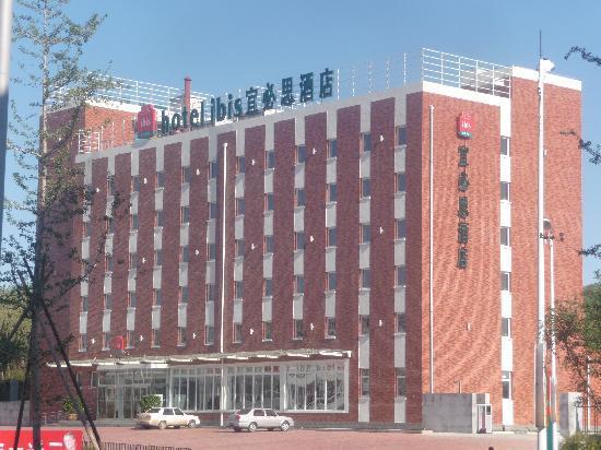 Ibis Shenyang Faku: P1010381