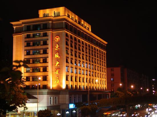 Dongfeng Hotel(Dongfeng East Road) : 不错