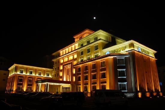 Century Mandarin Hotel : 酒店外观