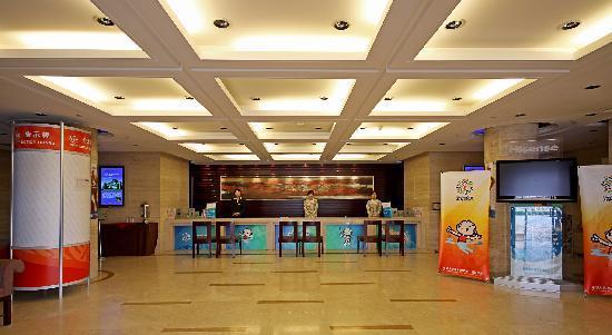 Century Mandarin Hotel : 大堂