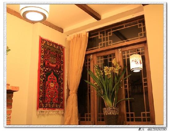 Qingxi Inn: 舒适的客厅