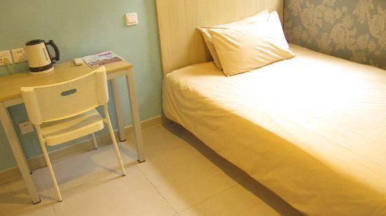 Bestay Hotel Express(Nanchang Chuanshan Road): 单人房A