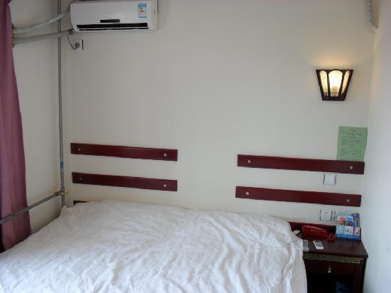 100 Chain Inn Tianjin Wanda: SAM_1144