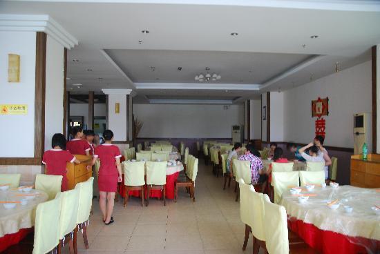 Xinhaojing Hotel: 饭厅