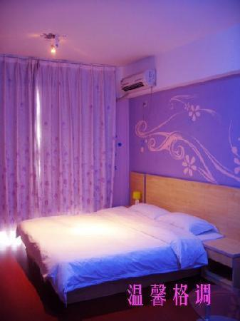Yimi-sun Hotel (Xiamen Wenzao )
