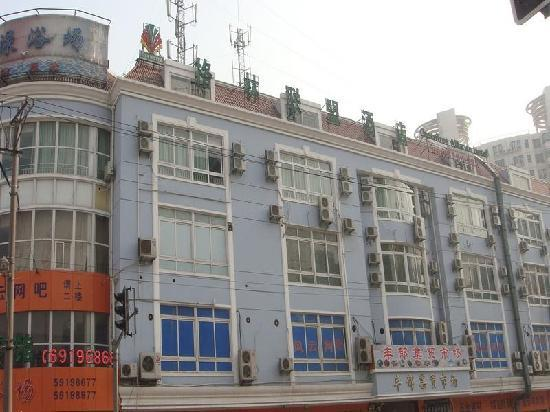 GreenTree Alliance Shanghai Fengzhuang Hotel : 170401_0
