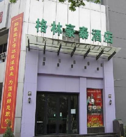 Huiji Business Hotel
