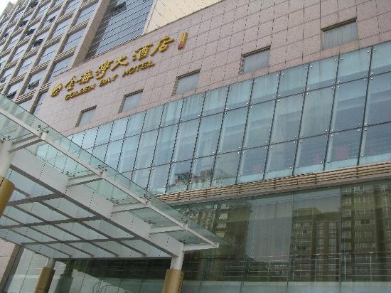 Golden Gulf Hotel: 正好找了张照片,呵呵