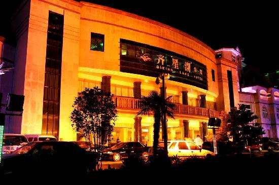Qixinghu Resort: 外景