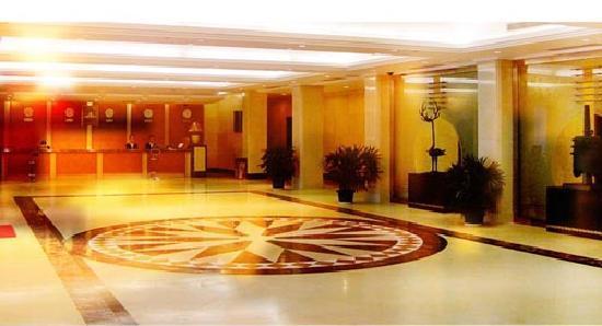 Qixinghu Resort: 大堂