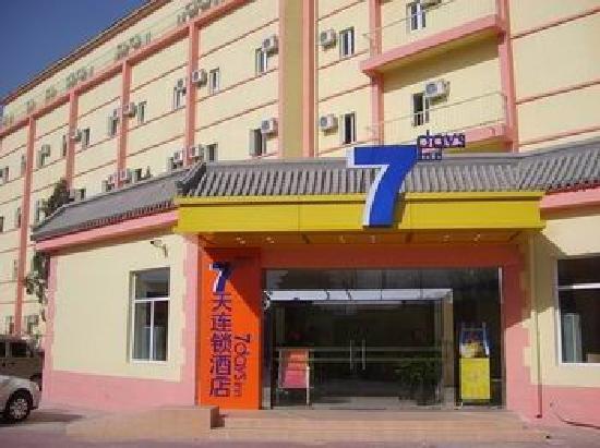7 Days Premium Beijing Gulou: 外观