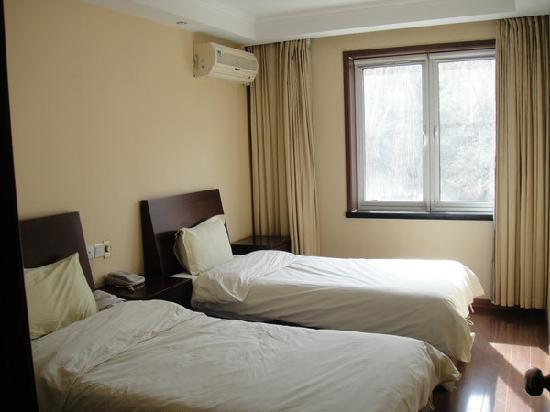 Beijing Foreign Studies University Hotel