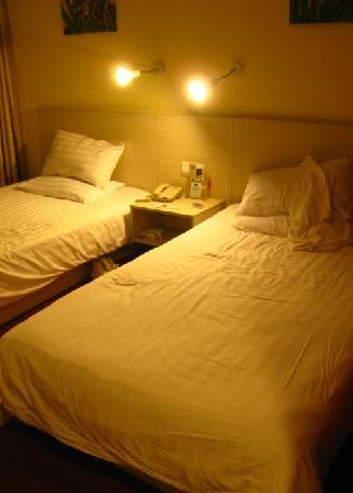Motel 168 Beijing Zhongguancun: 还不错