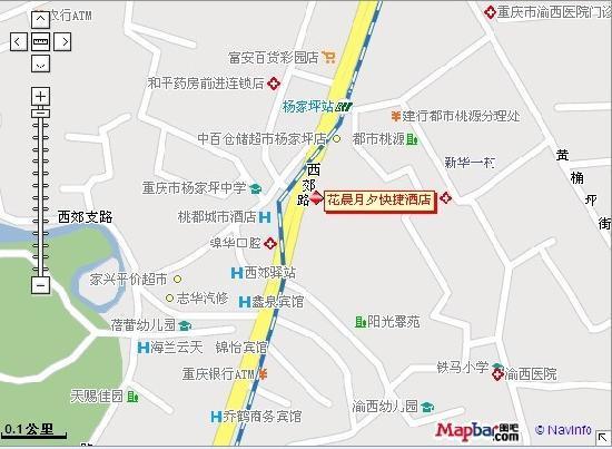 Huachen Yuexi Express Hotel: 地图