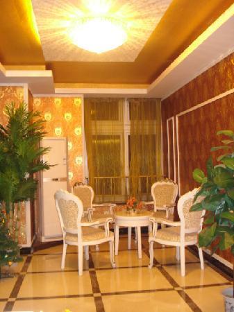 Huachen Yuexi Express Hotel: 大厅休息区