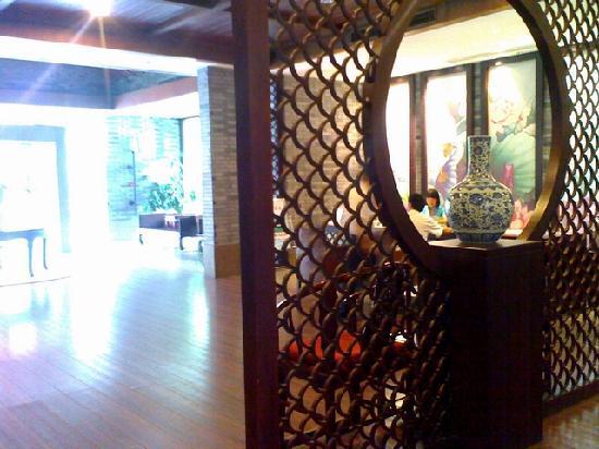Hanting Yilai Hotel Chun'an Qiandao Lake: 大堂