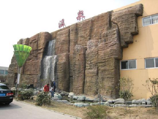 Yingtai Eco-Spa Resort: 5